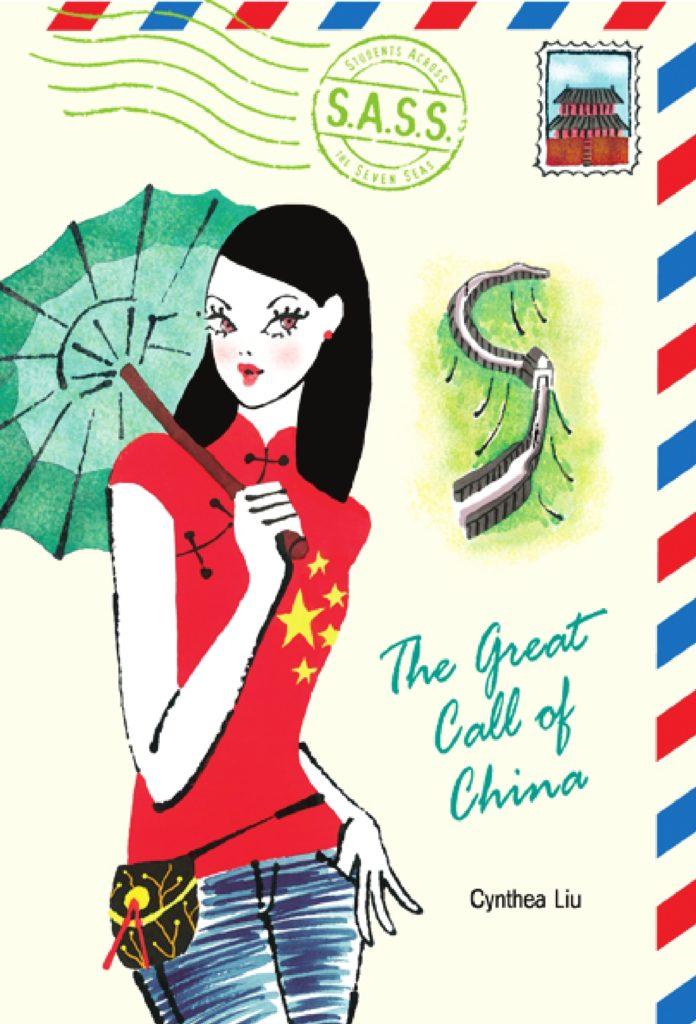 Great Call of China by Cynthea Liu